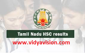 TN HSE Results 2017