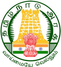 Tamil Nadu SSLC 2017